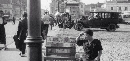 А. Родченко. Фотография «Папиросница. Страстная площадь». 1926 г.